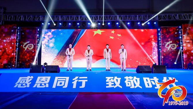 广东工人艺术团走进白云电器