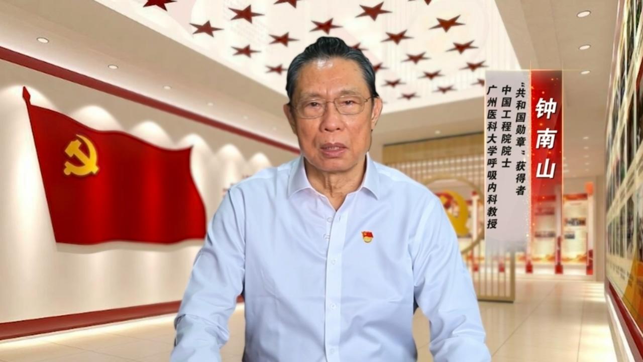 共产党员钟南山:在党史学习教育中汲取力量!让初心住进内心,让使命融入生命!