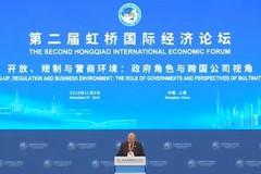 虹桥国际经济论坛:中国营商环境不断完善