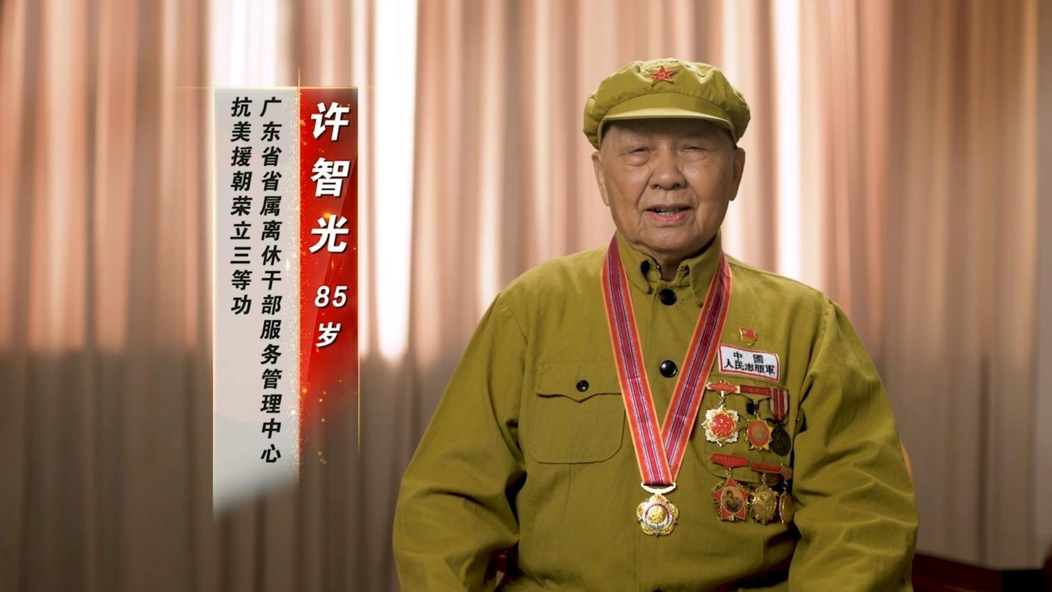 共产党员许智光:铭记百年奋斗光辉历程,弘扬伟大抗美援朝精神!