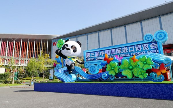 Third CIIE concludes with tentative deals worth $72.62 bln
