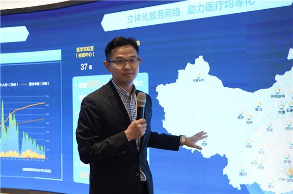 How Guangzhou lab helps Hong Kong, Macao on virus testing?